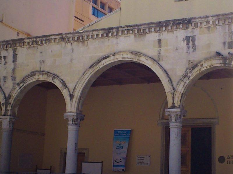 Базилика Святого Марка в Ираклионе