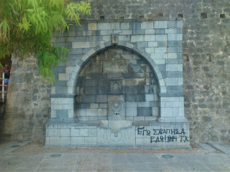 Ханиали - фонтан в Ираклионе, Крит