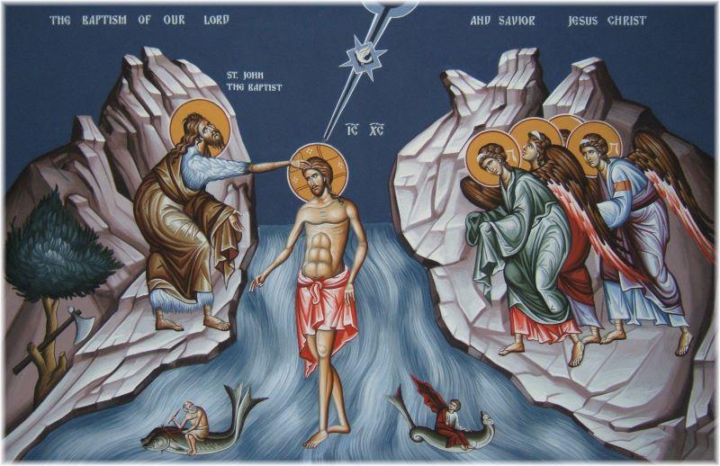 Икона Богоявления